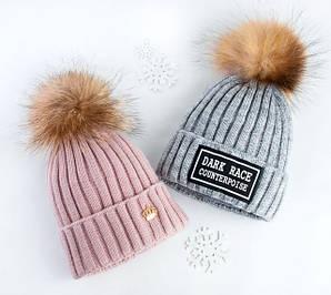 Зимние детские шапки Fashion Kids