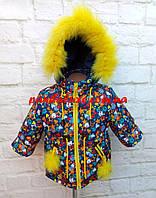 Парка зимняя теплая куртка с меховой подстежкой для девочки 86-122 см