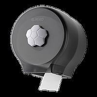 Диспенсер для туалетной бумаги Rixo Bello P127TB