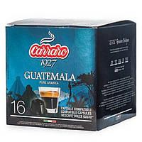 Кофе в капсулах Гватемала Dolce Gusto 16 cap. Carraro Caffe S.p.A.Italia