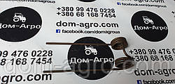 Пружина прес-підбирача Fortschritt (Фортшрит) 4131770245 Марал,Ягуар,Е-301,302,303 До 454,281
