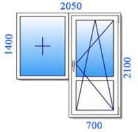 Балконный блок 2050*2100