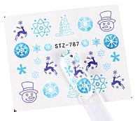 Слайдер водный для дизайна ногтей STZ-787