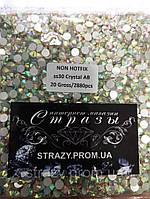 "Стразы ss30 Crystal AB (6.5мм) 20 гросс 2800шт ""Crystal Premium"""