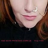 Кольцо для носа под серебро, индийское украшение, пирсинг, фото 8