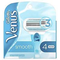 Лезвия Gillette Venus Smooth упаковка 4 шт