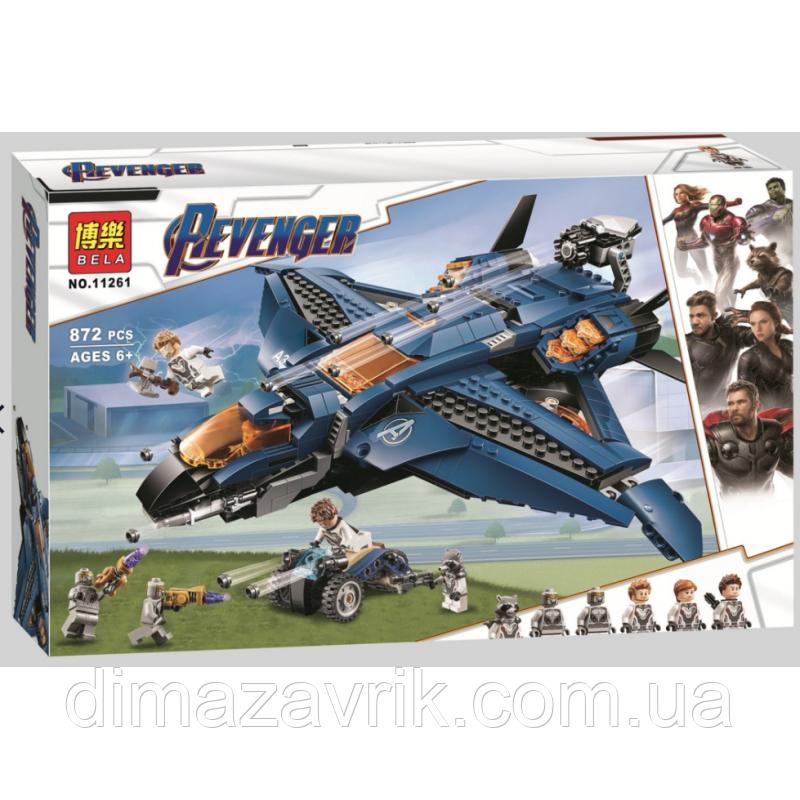 """Конструктор Bela 11261 (Аналог Lego Super Heroes 76126) """"Модернизированный квинджет Мстителей"""" 872 детали"""
