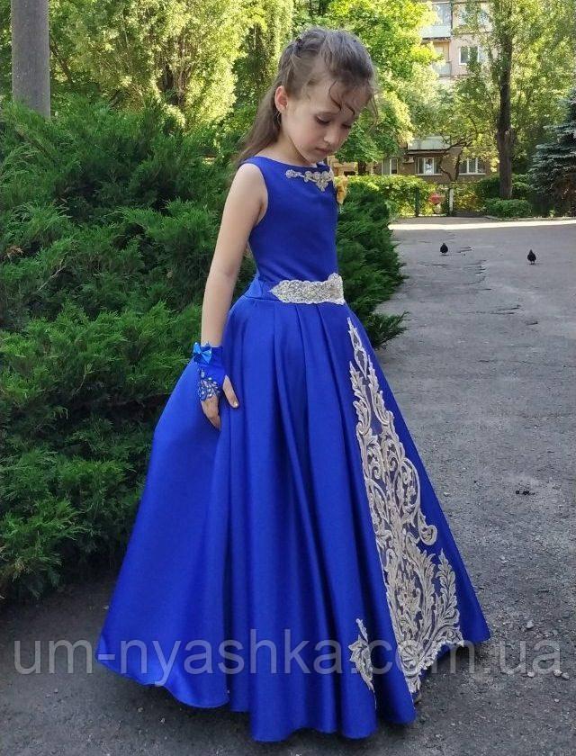 платье нарядное детское длинное с золотой вышивкой