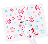 Слайдер водный для дизайна ногтей STZ-781