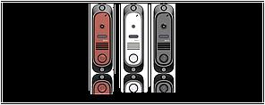 Вызывные панели  Эликс DVC-412C