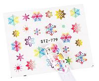 Слайдер водный для дизайна ногтей STZ-779