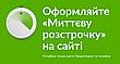 Стеллаж лесенка. Полочка - лесенка в комнату Напольная полка., фото 2