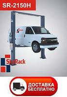 Двухстоечные подъемники для автосервиса SkyRack SR-2150H