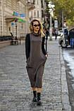 Платье комбинированное миди / двунитка, джерси с начесом / Украина 1-550, фото 5