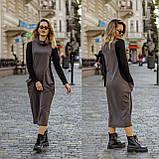 Платье комбинированное миди / двунитка, джерси с начесом / Украина 1-550, фото 2