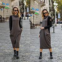 Платье комбинированное миди / двунитка, джерси с начесом / Украина 1-550, фото 1