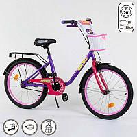 """Велосипед 20"""" дюймов 2-х колёсный """"CORSO""""новый ручной тормоз, корзинка, звоночек, подножка"""