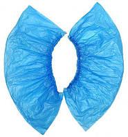 Бахилы п/э 1,5 гр.,100 шт/уп 7% голубые