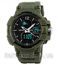 Армейские защищенные часы skmei 1040 green, фото 3