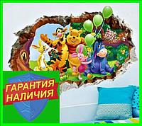 3D интерьерная виниловая наклейка детская обои на стену Винни Пух с шариками