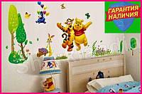 Детская виниловая интерьерная наклейка на стену Винни пух и тигрюля в детскую комнату