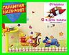 Виниловая интерьерная детская наклейка на стену Винни пух акробат, фото 9