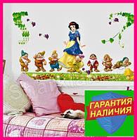 Интерьерная виниловая наклейка в детскую комнату на стену Белоснежка и 7 гномов