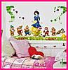 Интерьерная виниловая наклейка в детскую комнату на стену Белоснежка и 7 гномов, фото 2