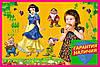 Интерьерная виниловая наклейка в детскую комнату на стену Белоснежка и 7 гномов, фото 3