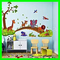 Интерьерная виниловая наклейка в детскую комнату на стену Зверята на мостике звери зоопарк