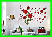 Наклейка интерьерная виниловая настенная Красные розы на стены цветы