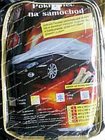 Тент автомобильный  L Polyester Milex (зеркало + замок)