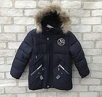 Куртка зимняя детская для мальчика от 4 до 8 лет тёмно синего цветас натуральным мехом