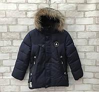Куртка зимняя детская для мальчика от 5до 9лет тёмно синяяс натуральным мехом