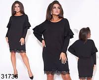 Красивое приталенное платье с рюшами р. 48-50, 52-54