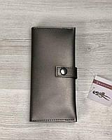 Серый женский кошелек на кнопке цвет металлик, фото 1