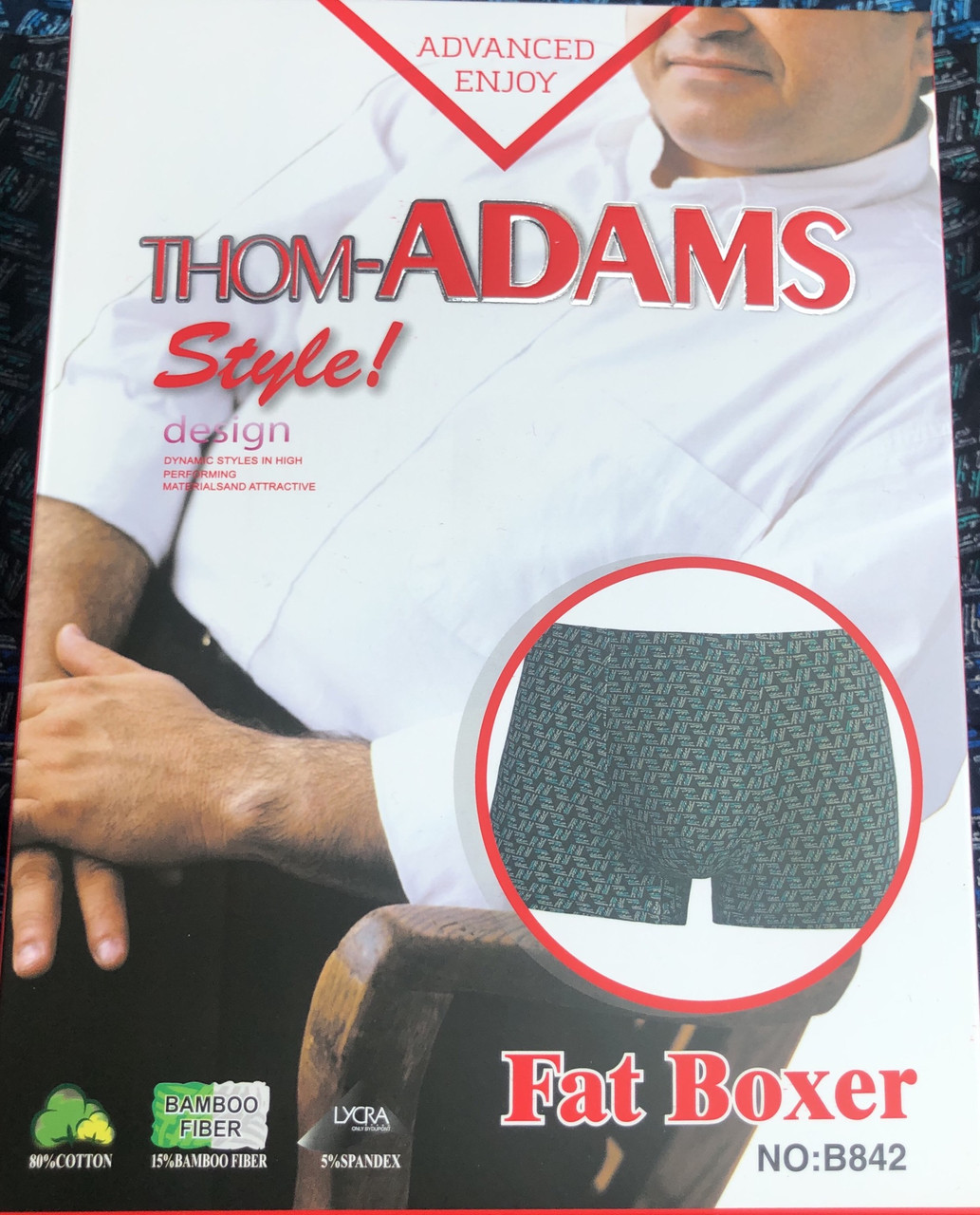 "Чоловічі Боксери БАТАЛ Марка ""Do-adams ""Арт.842"
