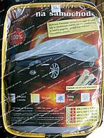 Тент автомобильный XL Polyester Milex (зеркала+замок)