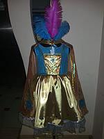 Жар-птица №1 - платье, крылья из органзы/фатина, головной убор.