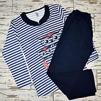 Размер L (46-48). Синий женский комплект для дома и сна,  домашняя одежда, кофта штаны в полоску Турция