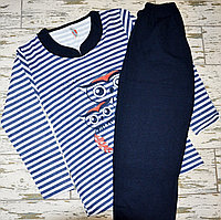 Размер S (42-44). Синий теплый женский комплект для сна, пижамка, одежда для дома, кофта и штаны, Турция