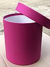 Картонная коробка Круг под цветы 150*170 мм Малиновый, фото 2