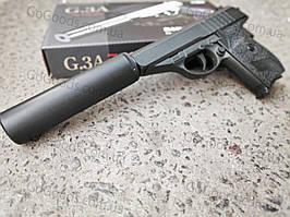 Металлический пистолет Макарова (копия на боевой ПМ) с глушителем на пульках для страйкбола пружинный
