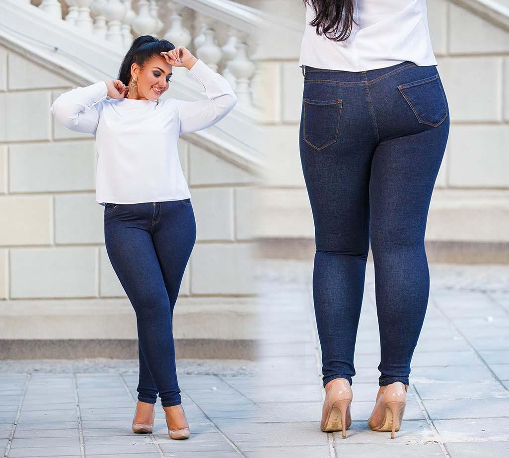 """Стильные женские джинсы стрейч в больших размерах """"001-20"""""""