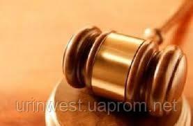 Судебная система Украины