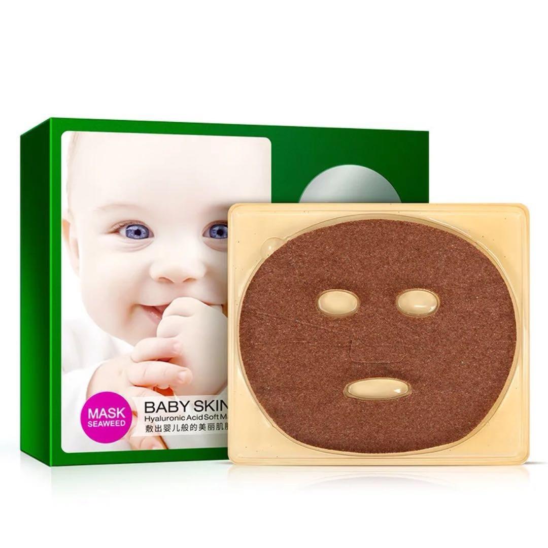 Набор водорослевых масок для лица BIOAQUA Baby Skin Seaweed Mask