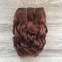 Волосы для кукол натуральные, коза,   1 метр, шоколадно-каштановый