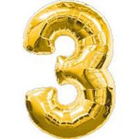 """Фольгированный шар Цифра """"3"""", Золото, высота 90 см"""
