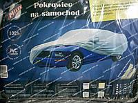Тент для легкового автомобиля на основе L Milex с войлоком (зеркало + замок) PEVA + PP