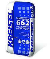 KREISEL шпаклевка извест.-цемент. №662, 25 кг.